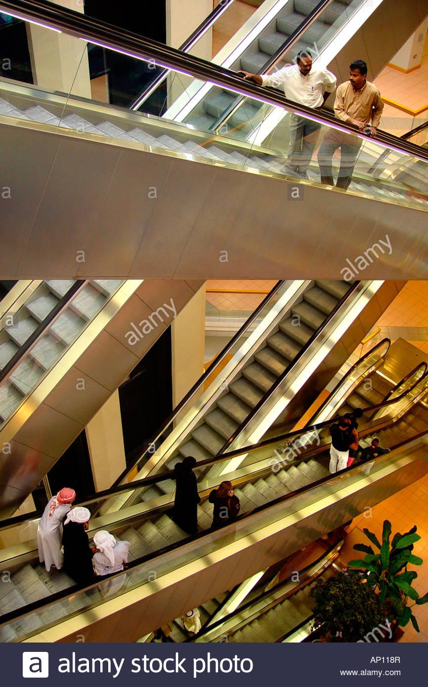escalier roulant en arabe