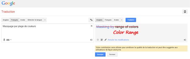 escalier roulant google translate